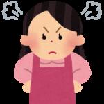 【怒ってしまうことの一つは簡単に解決します!】